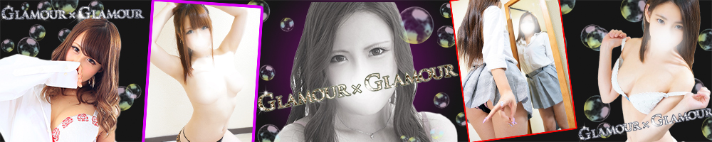 Glamour×Glamour