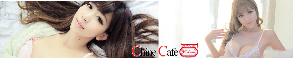 Chine Cafe